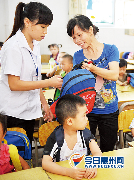 一年级的教学设计都是针对6周岁以上的孩子.-多数老师建议孩子满6