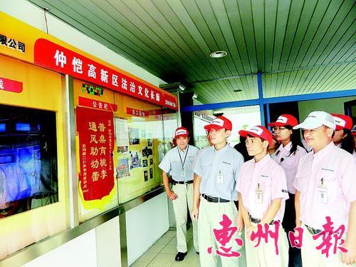 普利司通(惠州)轮胎有限公司的法治文化廊成为员工学法好地方。本报记者郑 娜 通讯员潘玛丽 摄