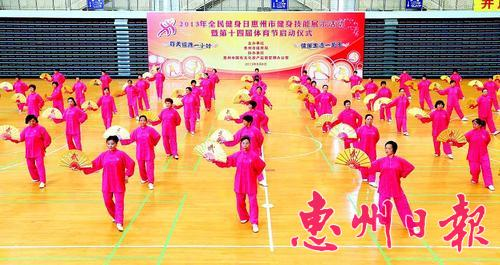 市木兰拳协会会员在惠州体育馆c馆表演木兰舞