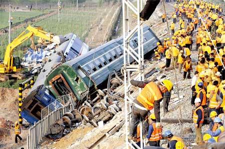 从北京至青岛的T195次列车有
